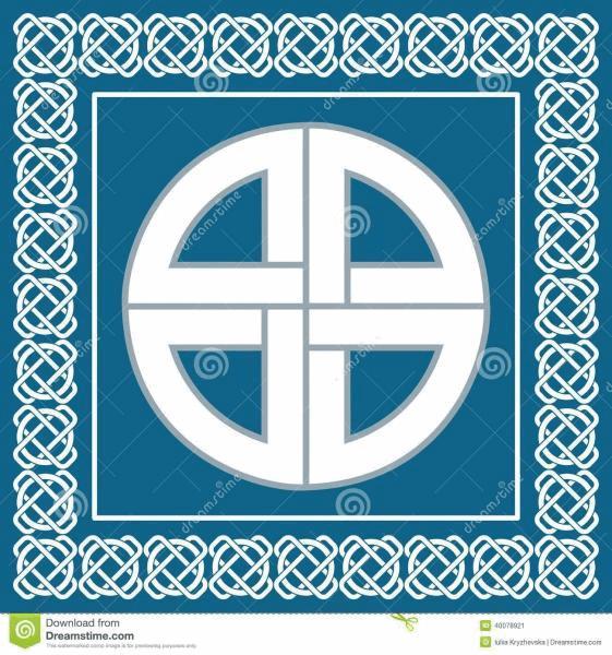 noeud-celtique-antique-symbole-de-la-protection-employé-par-vikings-vecteur-40078921.jpg