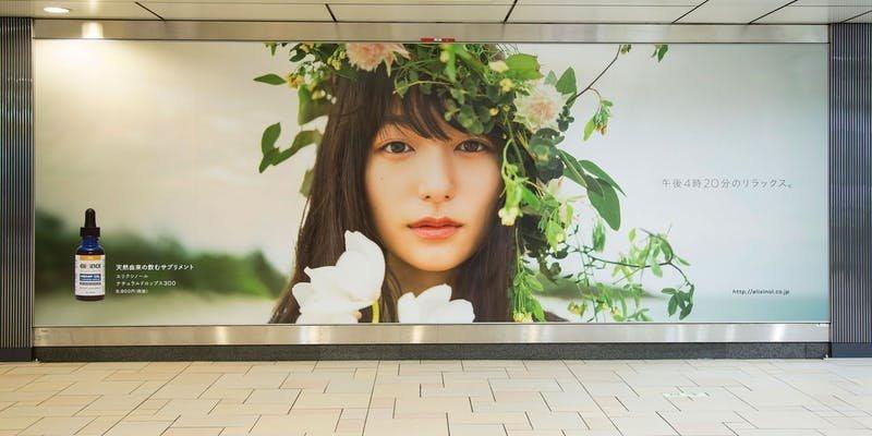 Le Japon approuve sa première publicité sur le CBD, adoucissant ainsi sa position sur le cannabis