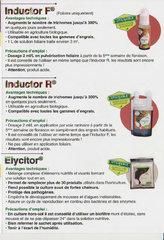 bio-tech2.jpg
