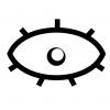 """""""Bokashi Activateur Enrichi"""" (Gro-kashi) Booster de vie du sol - dernier message par Zaborigin"""