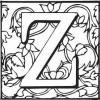 Report Trip Amsterdam Unity Cup 2016 - dernier message par zipper03